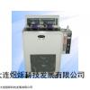 DLYS-137C餾分燃料冷濾點測定儀,冷濾點測定儀廠家