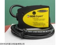 R58ECRGB1邦纳色标传感器