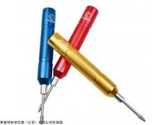 S-18KS手持微量电动组织匀浆器