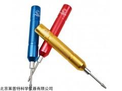 手持微量电动组织匀浆器S-18KS厂家