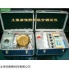 土壤腐蚀野外组合测试仪    型号:HAD-TFY-2