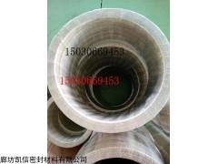 上海64*44*10芳纶盘根环,福建芳纶盘根环