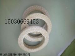 52*32*10芳纶盘根环优质供应商,芳纶盘根环厂价直销