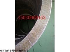 批发零售35*23*6mm芳纶盘根环,芳纶盘根环规格尺寸
