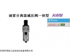 SMC油雾分离器减压阀一体型@SMC油雾器寿按键硅胶设计图片图片