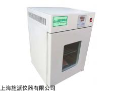GHP-9080隔水式恒温培养箱厂家价格