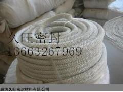 优质钢丝加强耐高温陶瓷纤维绳批发出售
