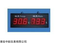 ZH-DP大屏显示仪,ZH-DP大屏显示仪价格