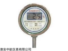 ZH-SR-W系列就地温度显示仪,就地温度显示仪价格