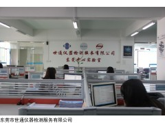 广州白云仪器计量设备校验检测机构