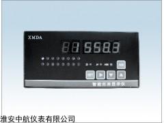ZH-XMDA智能巡回显示调节仪,智能巡回显示调节仪价格