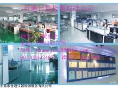 惠州园洲仪器计量设备校验检测机构