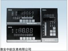 ZH-XMJA智能流量积算控制仪,智能流量积算控制仪价格