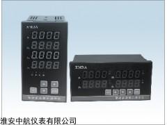 ZH-XMTA智能四回路显示调节仪,显示调节仪价格