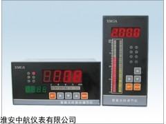 ZH-XMTA智能光柱显示调节仪,智能光柱显示调节仪价格