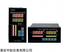 ZH-XMTA智能双输入显示调节仪,显示调节仪价格
