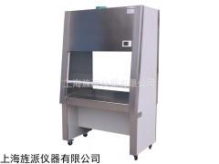 BHC-1300B2型负压式生物安全柜厂家报价上海