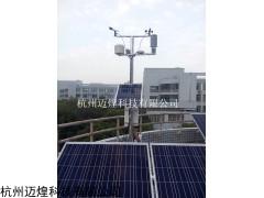 杭州光伏电站环境监测仪价格