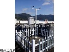 上海校园自动气象站厂家