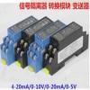 WS1522无源信号转换器WS1526信号分配器厂家