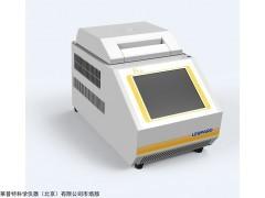 L9800PCR仪新款触摸屏