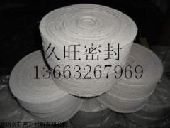 油浸石棉盘根供应商,柔性石棉编织盘根厂家