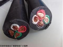 国标矿用阻燃分支电缆MY电缆制造商