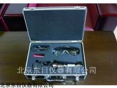 DMWL-3160老鼠检测仪 便携式鼠迹探测器 荧光探鼠器