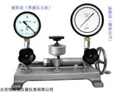 压力表校验器HAD-Y6