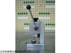 手动切片机H28302