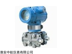 ZH-压力变送器,压力变送器价格