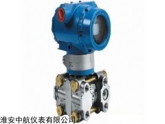 ZH-3851微差压变送器,微差压变送器价格