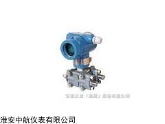ZH-BPDP经济型差压变送器,经济型差压变送器价格