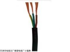 yhd耐寒电缆YHD野外电缆
