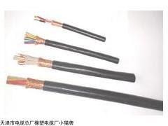 定做耐寒电缆 YHD橡胶电缆