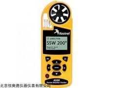 手持气象站,手持气象仪NK5500