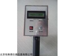 逆反射标志测量仪HAD-T101