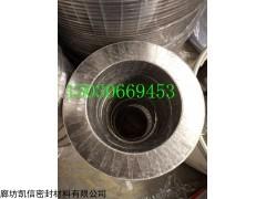 DN50金属缠绕垫片功能特点,金属缠绕垫片优点介绍