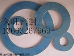 耐高压石棉纤维垫片,芳纶纤维垫片