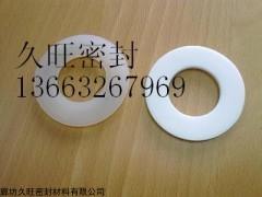 软四氟垫特价销售,内外环四氟金属垫