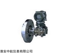 ZH-3851单法兰液位变送器,单法兰液位变送器价格