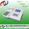 水产养殖测量仪,台式带打印水产养殖检测仪,水产养殖测试仪