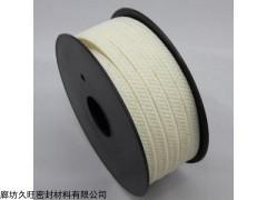 芳纶四氟编织盘根批发,特价销售芳纶混编盘根