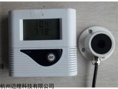 MH-GZ02温湿度光照记录仪价格