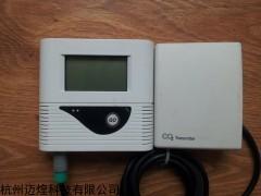 MH-EY01二氧化碳记录仪厂家
