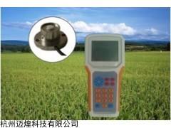 杭州MH-GHY智能光合有效辐射记录仪价格