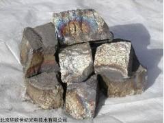 进口矿石元素分析仪