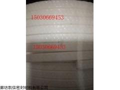 白色10*10聚四氟乙烯盘根 含油四氟盘根