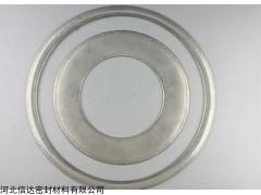 304材质金属包覆垫,304钢包垫厂家