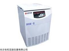 长沙DD5K-II低速大容量离心机厂家